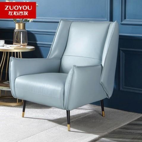 ZUOYOU 左右家私  DZY5055 单人沙发椅 科技布款