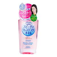 KOSE 高丝 温和保湿快速卸妆油 清爽型 230ml