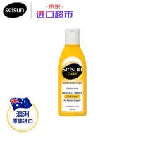 澳洲进口SELSUN Gold 去屑控油止痒洗发水男女无硅油洗头膏 200ML黄瓶