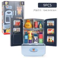 新款儿童过家家仿真冰箱厨房玩具双开门迷你家电女孩智能冰箱玩具 506-36#蓝色 趣味冰箱