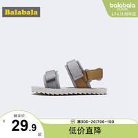 巴拉巴拉儿童凉鞋男童鞋子中大童沙滩鞋清仓正品夏季鞋潮