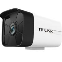 TP-LINK 普联 TL-IPC546HP 摄像头 400万像素 焦距6mm