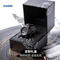 CASIO 卡西欧 G-SHOCK 太极主题系列 GST-B200TJ-1APFT 腕表