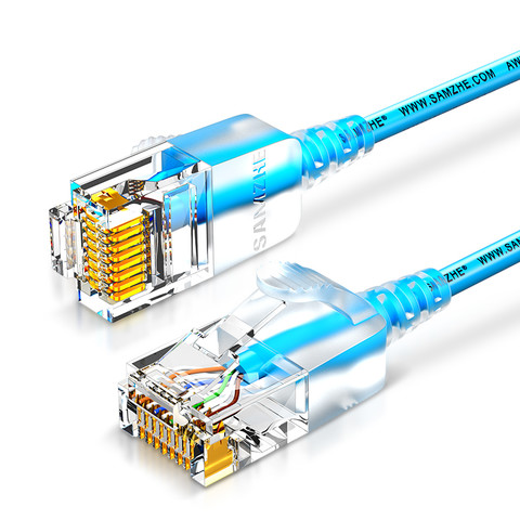 SAMZHE 山泽 超六类网线 0.5M