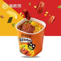 海底捞 番茄牛肉粉 冲泡方便粉丝 119g*1碗