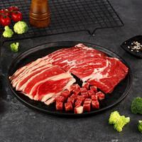 BRIME CUT谷饲原切牛肉套餐1288g+和牛雪花牛肉粒300g(可选)+原切板腱烤肉片200g*2件