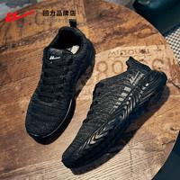 WARRIOR 回力 WXY-L095C 男士运动鞋