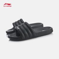LI-NING 李宁 Bubble Slide ABTQ005 男士夏季拖鞋