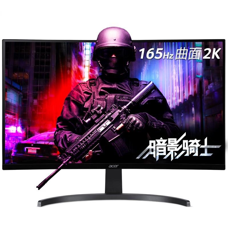 acer 宏碁 ED273U P 27英寸VA显示器(2K、165Hz、1500R)