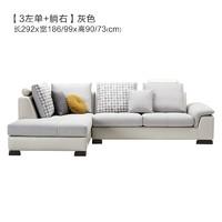 KUKa 顾家家居 1605 现代皮布两用沙发 3左单+躺右