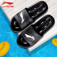 LI-NING 李宁 LSXR927 男款夏季休闲防滑拖鞋
