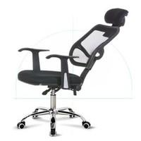 ouaosen 欧奥森 S206 可升降旋转电脑椅