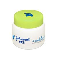 Johnson & Johnson 强生儿 童牛油果精华润护霜 61.8克
