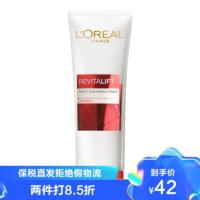 欧莱雅(L'OREAL)复颜抗皱紧致洁面乳 保湿补水 化妆品 深层清洁洗面奶女100ml