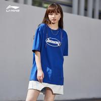 李宁短袖男印花新款情侣t恤夏运动纯棉上衣女宽松休闲白色运动服