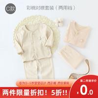 纽贝亲 吖吖宝贝  婴儿纯棉春夏款 长袖新生儿哈衣