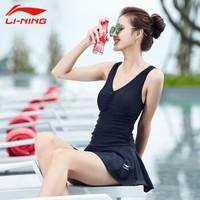 LI-NING 李宁 020-1 女士连体裙式游泳衣 黑色 L