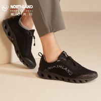 诺诗兰溯溪鞋男士夏季户外旅行涉水耐磨防滑低帮鞋