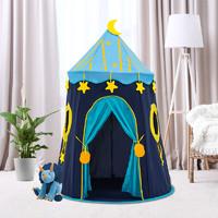 DeceStar 儿童帐篷游戏屋小孩蒙古包  星月童话含底 110x110x150cm