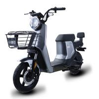新日(Sunra)新国标XC2-G可提锂电成人小型电瓶车