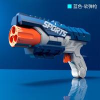贝利雅 儿童吸盘软弹男孩玩具小孩手动旋转发射器
