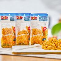 即食甜玉米粒10袋装 单袋60g 新鲜非转基因水果玉米