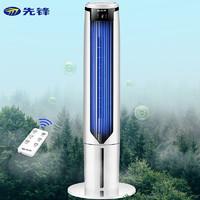 先锋(Singfun)遥控空调扇制冷风扇塔扇无叶扇电风扇落地扇水冷小空调DTS-S1
