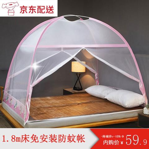 诱寝 1.8m床蒙古包免安装蚊帐加密加厚双门开