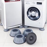 卡沐森  洗衣机底座减震脚垫 4个装