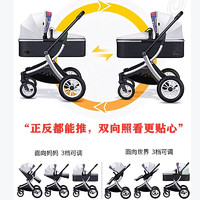 婴儿推车可坐可躺新生儿轻便高景观婴儿车避震双向折叠BB宝宝儿童手推车