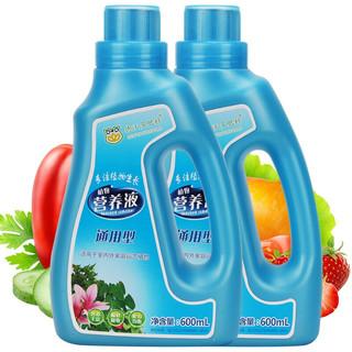 DEWODUOFEILIAO 德沃多肥料 德沃多 植物营养液通用型 600ml*2瓶