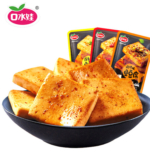 口水娃鱼豆腐散装原香辣味豆干制品卤味休闲批发网红经典零食