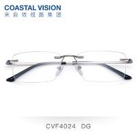 Coastal Vision 镜宴 钛金属无框4024DG镜框+A4 1.60依视路非球面镜片