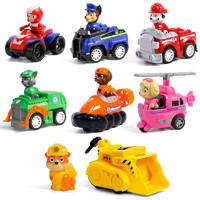 Paw Patrol 汪汪队立大功玩具 回力车全套6款回力车