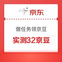 京东 空调超级品类日 瓜分千万京豆