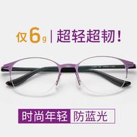 夕阳红老花镜女防蓝光高清时尚显年轻超轻老人老光眼镜品牌正品