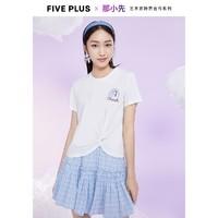 12日0点 : Five Plus 5+ 那小先联名款 2NE1021410 女士短袖t恤