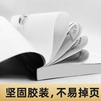 中华人民共和国民法典2021实施新版民法典+法律常识一本全民书籍