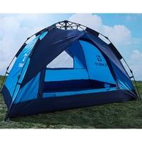 TOREAD 探路者 ZEDF80451 户外便携式全自动帐篷