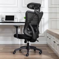 UE 永艺 沃克 时尚人体工学护腰椅