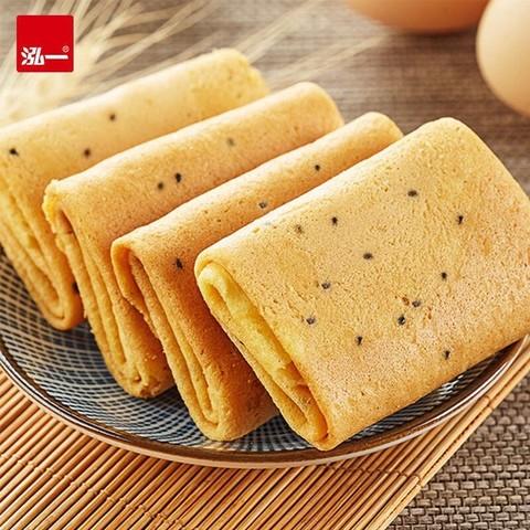 泓一 凤凰卷饼干720g礼盒装 鸡蛋卷饼干蛋糕休闲零食曲奇饼干办公室团购芝麻味