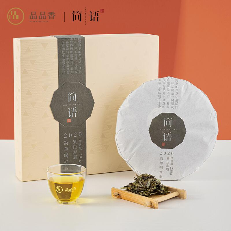 品品   福鼎白茶饼 250g