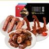 ZHOU HEI YA  周黑鸭  锁鲜3盒装 180g鸭脖+190g锁骨+160g鸭翅