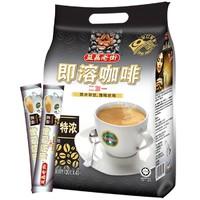 益昌老街 三合一特浓白咖啡 20g*20条