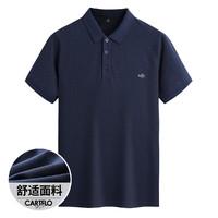 CARTELO/卡帝乐鳄鱼 男式T恤百搭短袖POLO衫