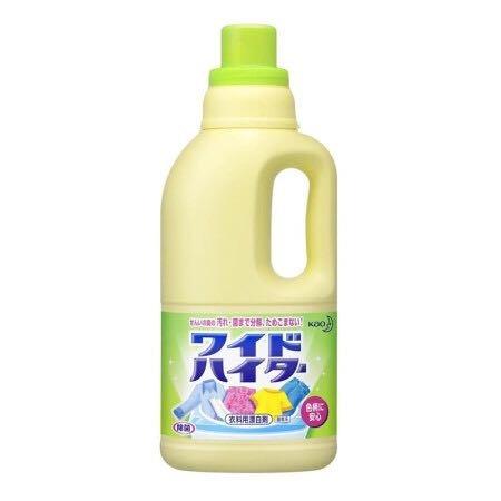 Kao 花王 衣物漂白剂 1000ml+凑单品