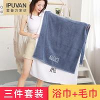 纯棉大浴巾 加大加厚500g 2条装