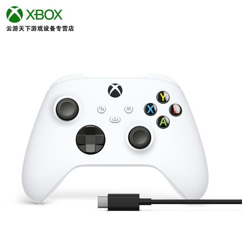 Microsoft 微软 2020新款 蓝牙无线游戏手柄