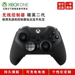 Microsoft 微软 Xbox Elite 2精英手柄二代