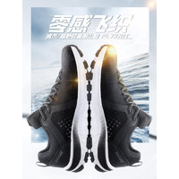 凯乐石户外越野跑鞋男 春夏低帮轻便耐磨透气防滑越野跑山鞋